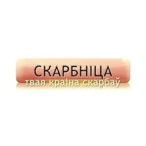 Скарбница - предприятие белорусских народных ремесел - проводит распродажу вышиванок