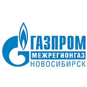 Ќаселение Ќовосибирской области освобождают от санкций по долгам за газ