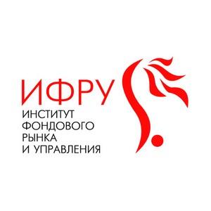 Российские бизнесмены оценивают перспективы финансового рынка в 2013 году с осторожным оптимизмом
