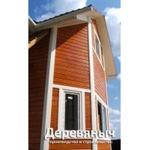«Деревяныч» планирует стать лидером рыка загородного домостроения