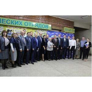 """А. Мисюра презентовал проект """"Локомотивы роста"""""""