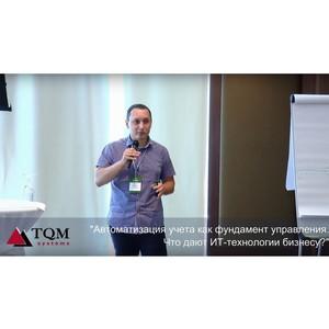 Hoteliero 2016, Зосим Максим TQM systems: а нужна ли бизнесу автоматизация процессов? Тенденции, кейсы.