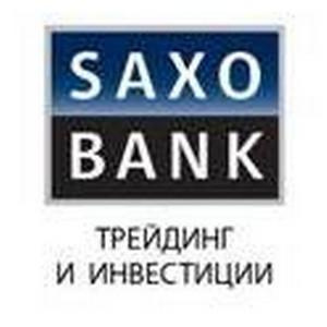 Saxo Bank ввел новый инструмент для работы с диаграммами в платформе SaxoTrader