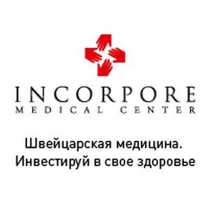 Превентивное онкологическое обследование