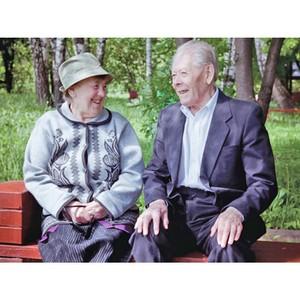 Варианты доставки пенсии в летний период