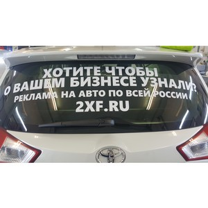 Чем реклама на заднем стекле автомобилей лучше билбордов?