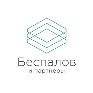 Руководитель «Беспалов и партнеры» Александр Беспалов выступит на Форуме малого и среднего бизнеса