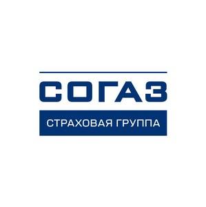 Согаз в Челябинске переехал в новый офис
