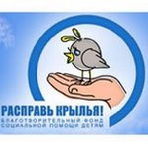 Детские дома встретят Масленицу в парке «Сокольники»