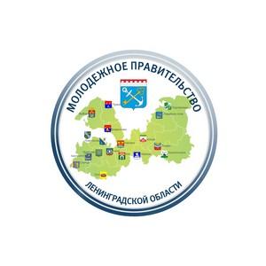 Молодежное Правительство встретилось с Губернатором Ленинградской области
