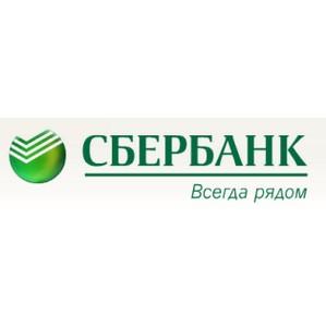 Байкальский банк Сбербанка России поддержал мероприятия месячника, посвященного людям старшего поколения