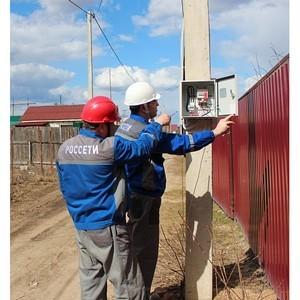 Специалисты МРСК Центра за пять месяцев пресекли около пяти тысяч фактов хищений электроэнергии