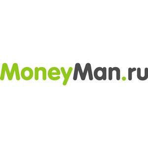 «Эксперт РА» подтвердил лидерские позиции MoneyMan