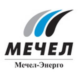 Мечел-Энерго подвело итоги реализации программы по установке приборов учета тепловой энергии