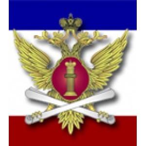 Профсоюз филиала ФГБУ «ФКП Росреестра» по КК 30 августа 2014 года осуществился выезд