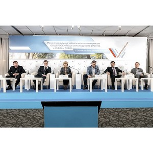 Подведены итоги межрегиональной экологической конференции Народного фронта в ЮФО и СКФО