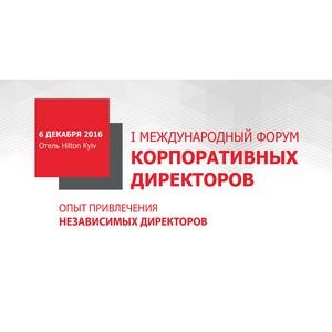 Наблюдательный совет в украинской компании: опыт «Нова пошта»