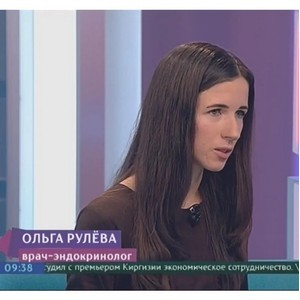 Эндокринолог «Петербургской Неотложки» рассказала о пользе и вреде йода