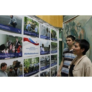 Фотовыставка «ОНФ в моем регионе» открылась в Оренбурге