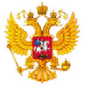 Системе государственной регистрации прав в Ульяновской области – 15 лет!