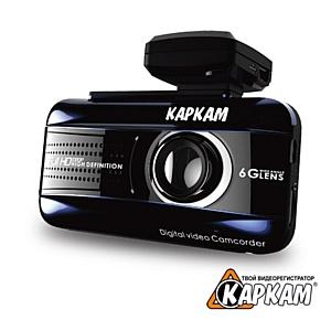 Разработчик автомобильных видеорегистраторов Каркам представляет: стильный и мощный Каркам M1
