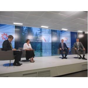 Эксперты ОНФ обсудили итоги работы по пресечению незаконных рубок