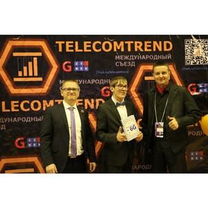 Какая конференция по телекоммуникациям сейчас без 5G, IoT, Big Data и… барабанщиц?