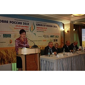 Специалисты ФГБУ «Центр оценки качества зерна» приняли участие в конференции