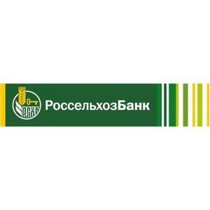 В Удмуртском филиале Россельхозбанка подвели предварительные итоги деятельности в 2014 году