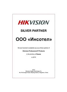 IP ������ Hikvision �������� ����� ���������������� ��������� ���������������