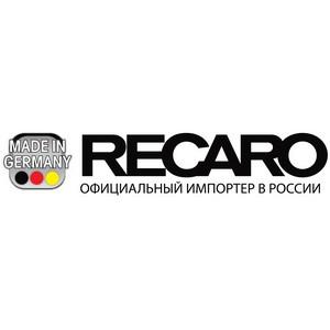 Recaro - от мастерской по автокреслам до производител¤ мирового масштаба.