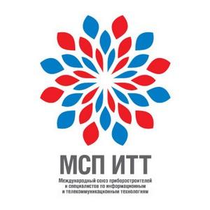 В Москве прошел V Международный молодежный форум по сотрудничеству молодых ученых России и Китая
