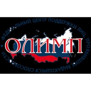 Федеральный центр поддержки учащихся, проявивших выдающиеся способности, «Олимп»