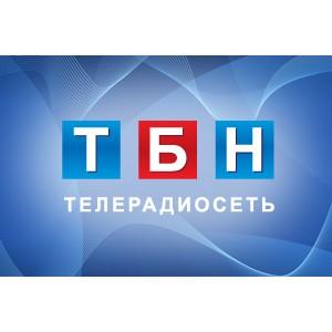 «ТБН-Россия» в отелях мира!