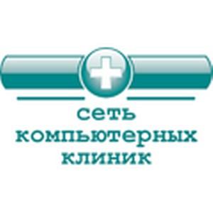 Сеть компьютерных клиник стала авторизированным партнером