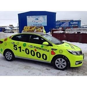 Конкурс от Федеральной службы такси.Омск