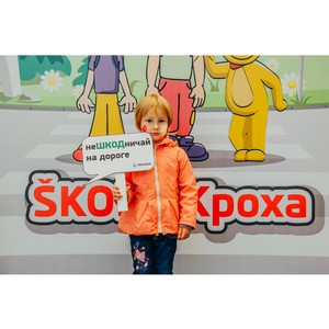 Осенние уроки безопасности Шкоды для юных чебоксарских пешеходов