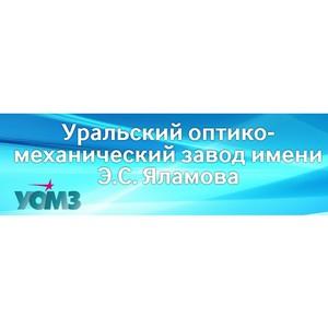 ћедтехника ЂЎвабеї сертифицирована Ѕританским институтом стандартов