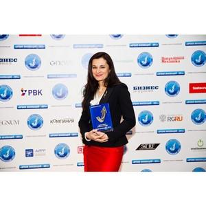 Пятая юбилейная премия в области инноваций «Время инноваций - 2015»