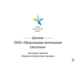 ООО «МКС» в финале премии «Лидер конкурентных продаж»