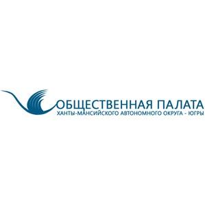 Развитие проектов негосударственного сектора в сфере культуры и искусства обсудили в Сургуте