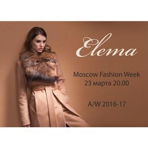 Elema на MoscowFashionWeek Коллекция сезона осень - зима 2016/2017