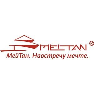Компании МейТан представила 14 новинок в новом осеннем каталоге