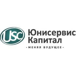 Юнисервис Капитал произвела в банке УБРиР очередное гашение