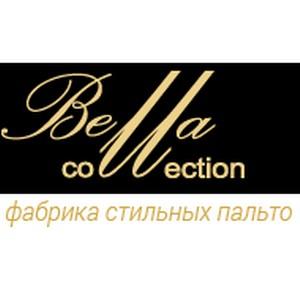 До 30 апреля фабрика «Bella Collection» представляет коллекцию осень-зима 2016