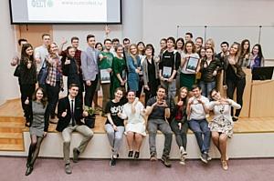 III ежегодный молодежный фестиваль в области экологии и устойчивого развития «ВузЭкоФест-2017»