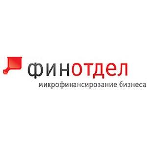 Компания «Финотдел» объявляет о назначении Комарова Дмитрия на должность Директор по персоналу