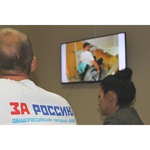 Белгородские активисты ОНФ обсудили результаты реализации госпрограммы «Доступная среда»