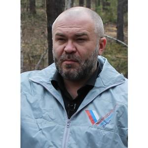 Грибков: Внимание президента к сохранению природного наследия - сигнал к действию на местах