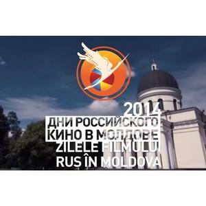 Самый ожидаемый кинофестиваль в Молдове